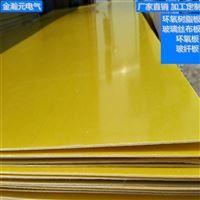 FR4黄色环氧玻纤板 环氧树脂板