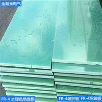 FR-4水绿色绝缘板厂家 FR-4玻纤板加工