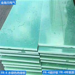 FR-4玻纤板加工 FR-4环氧板