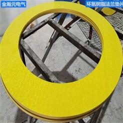 3240环氧树脂法兰 耐高温垫片