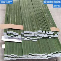 3841中频炉胶木柱厂家环氧胶木棒