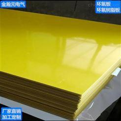 FR-4耐高温环氧板加工 玻纤板