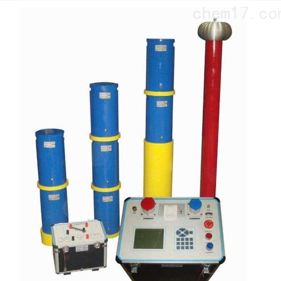 xuji3000-132/66GIS交流耐压装置