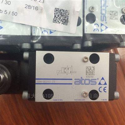 意大利atos阿托斯电磁阀DHI-0610