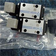 意大利阿托斯电磁阀DHI-0713现货