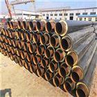 管径426聚氨酯地埋式预制防腐保温管出厂价