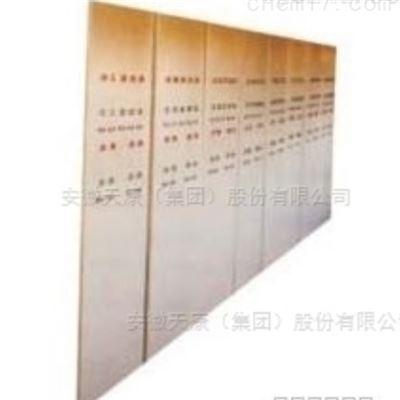 天康KP系列屏式仪表盘