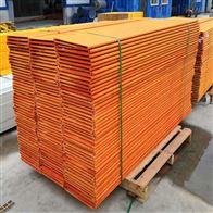 槽式梯式焦作600-100梯式桥架生产加工
