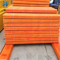 槽式梯式河池1000-200梯式桥架质量好的厂家