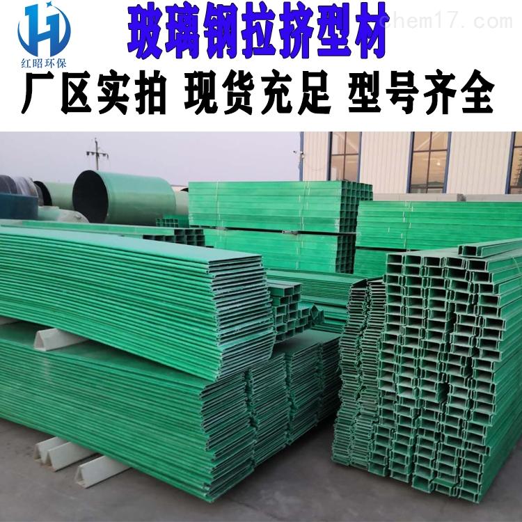 宁夏800*200槽式桥架供应商