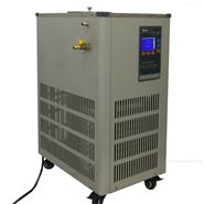 100L/-120℃低温恒温搅拌反应浴