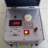 验电器信号发生器