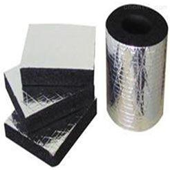 2000mm*10mm阻燃隔热保温材料耐高温橡塑保温板