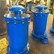CSAR污水復合式排氣閥