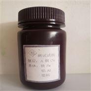 鍍銅測厚儀藥水