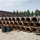 管径426聚氨酯直埋式防腐热水保温管出厂价