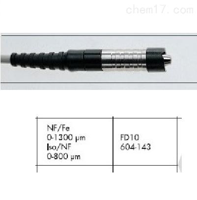 德国fischer菲希尔测量探头 钢铁铝铜两用