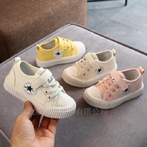 鞋子CPSC检测质检报告