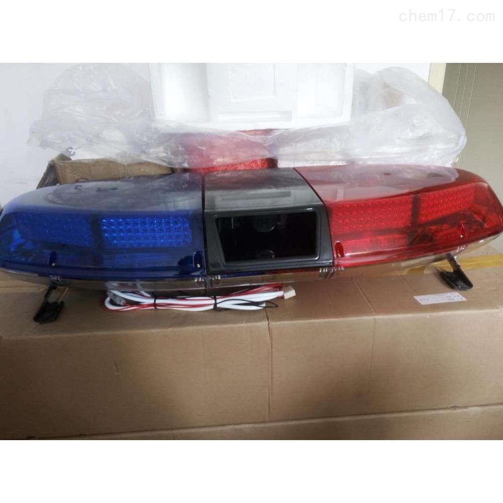 电子警报器维修车顶爆闪警示灯 24V