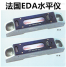 61R法国EDA水平仪水平尺气泡条式200mm 0.02