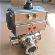 Q684F/Q685F气动卫生级三通球阀
