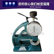 防水卷材测厚仪 厚度测量仪 橡胶