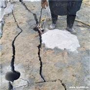 岩石快速开采劈裂机破碎岩石