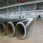 DN200/219钢套钢预制直埋架空蒸汽保温管
