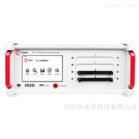 ATX64/ATX128/ATX256/AT512安泰Aigtek ATX-100 系列导通线束测试仪