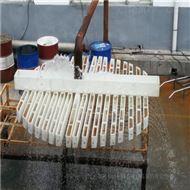 萍乡科隆定制塑料PP槽式液体分布器