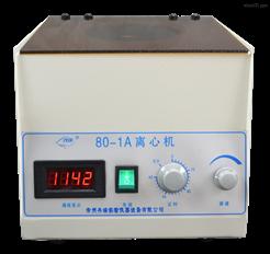 80-2A台式电动离心机