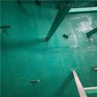 FC-106乙烯基玻璃鳞片胶泥制作工艺