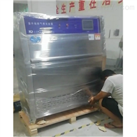越南科迪紫外线耐气候试验箱