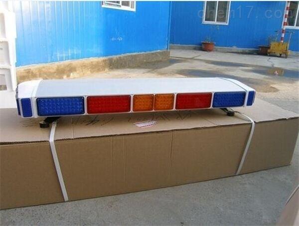 1.8米大面包车顶警报器12V警灯灯组维修