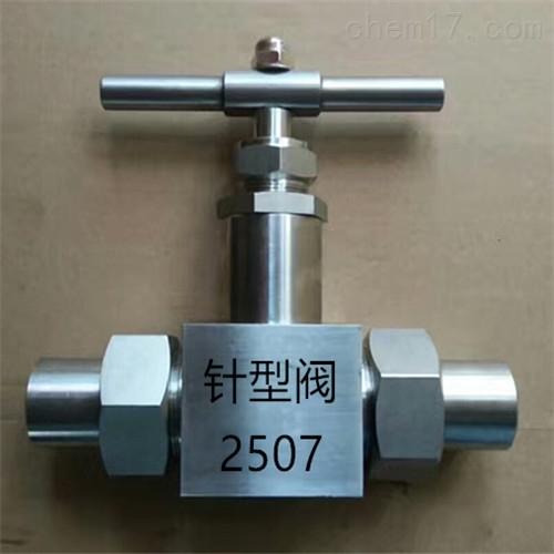 双相钢针型阀2507