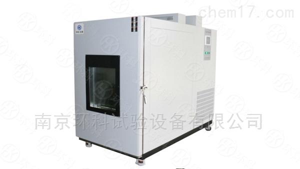 南京低温湿热试验箱