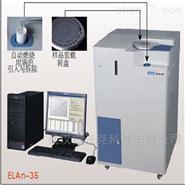 MRCLAB 进口红外硫分析仪硫碳仪