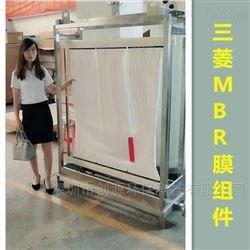 进口膜 日本三菱MBR膜组件三菱化学帘式膜