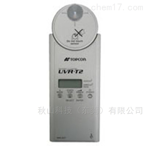 日本topcon-techno工业用UV检查仪UVR-T2