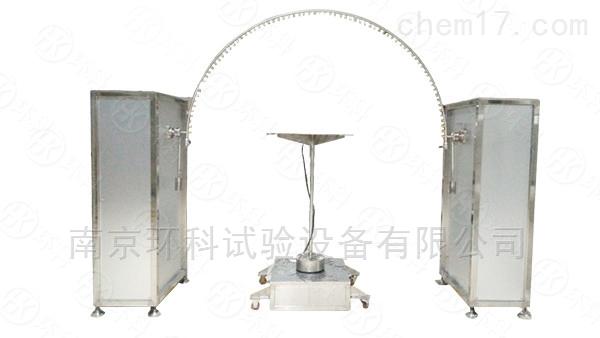 IPX3防淋水试验装置