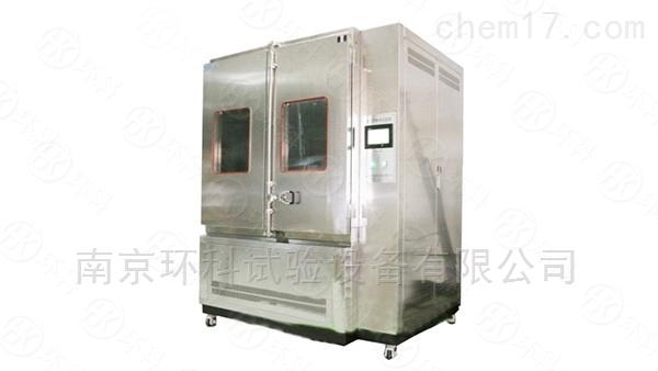 南京现货淋雨试验箱,试验箱专业生产厂家