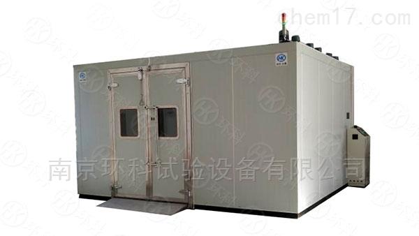 高温老化房-南京环科试验设备有限公司