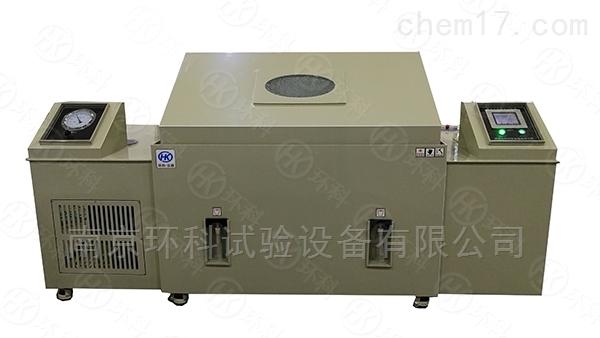 现货盐雾试验箱YWX-750【南京环科专业生产厂家】