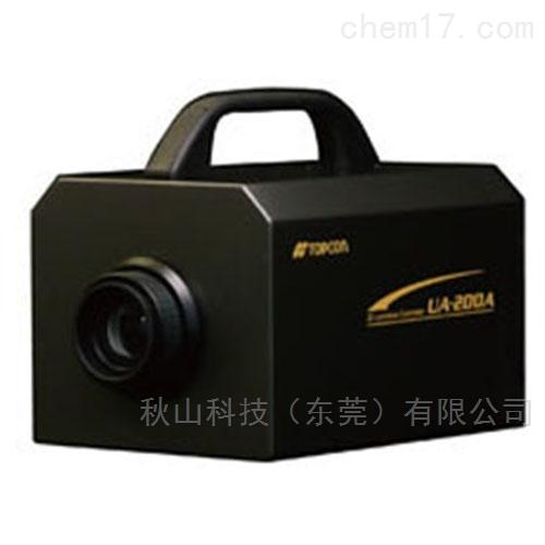 日本topcon-techno 2维色度亮度计 UA-200A