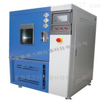 QL—500耐臭氧老化試驗箱廠家