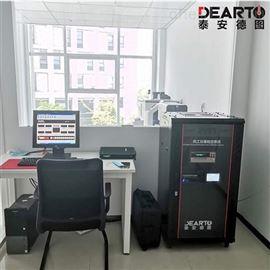 DTZ-01S贵金属热电偶丝检定系统检定炉零度恒温器
