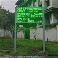 JYB-FY福建景觀湖畔負氧離子自動監測係統
