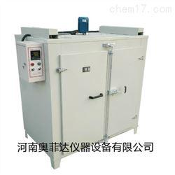 工业恒温烘箱