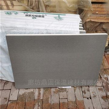 1200*600外墙复合阻燃聚氨酯保温板厂家生产厂商
