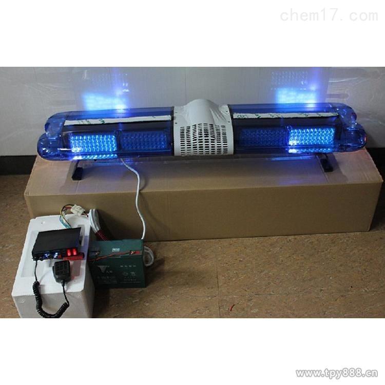 1.2米长排警示灯LEDLED车顶爆闪灯